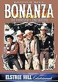 Bonanza - The Courtship / The Spitfire