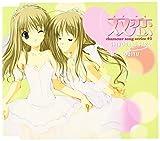 Futakoi [Twin Girls] Character