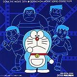 Doraemon Movie Theme Album