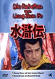 Die Rebellen vom Liang Shan Po 25+26