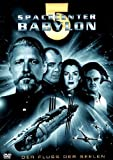 Spacecenter Babylon 5 - Der Fluss der Seelen