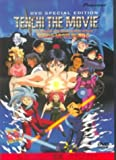 The Movie - Tenchi In Love
