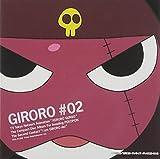 Pekopon Shinryaku CD Vol. 2