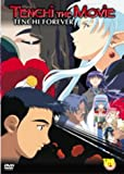 The Movie - Tenchi Forever