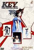 Episoden-Box  - 3 DVD