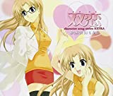 Futakoi: Character Song Series
