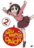 Azumanga Daioh - Vol. 2