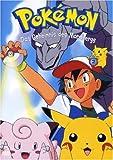 Pokémon TV-Serie 02: Das Geheimnis des Mondbergs