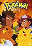 Pokémon TV-Serie 05: Donnerwetter!