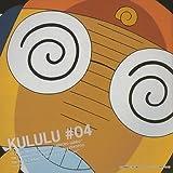 Pekopon Shinryaku CD Vol. 4