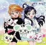 Futari Wa Pretty Cure: Futari 2