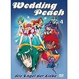 Wedding Peach Vol. 4 - Episoden 17-21
