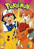 Pokémon TV-Serie 09: In die Irre geführt