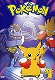 Pokémon TV-Serie 10: Das große Turnier