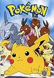 Pokémon TV-Serie 11: Eine Nasenlänge voraus