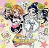 Futari Wa Pretty Cure Vocal 2