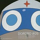 Pekopon Shinryaku CD Vol. 5