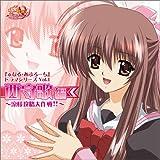 Drama CD Vol.1