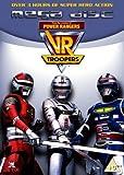 VR Troopers - Mega Disc