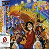 One Piece: Song Carnival!