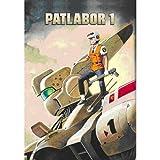 Patlabor 1 - The Movie