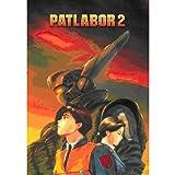 Patlabor 2 - The Movie