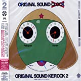 Sound Kerock 2
