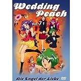 Wedding Peach Vol. 7 - Episoden 32-36