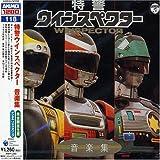 Tokkei Winspector (Soundtrack)