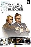 Ein Fall für zwei - DVD 05: Kratzer im Lack / Überstunden