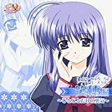 Drama CD Vol.4