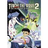 The Movie 2