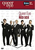 Queer Eye For the Straight Guy - Queer Eye for the Red Sox [RC 1]