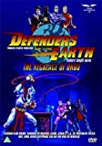 Defenders Of The Earth Movie - Necklace Of Oros