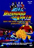 Defenders Of The Earth - Vol. 1