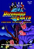 Defenders Of The Earth - Vol. 2
