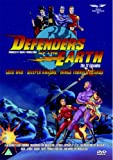 Defenders Of The Earth - Vol. 3
