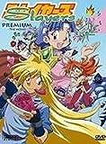 Premium - The Movie  (Amaray)