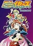 Excellent (OVA 2)