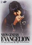 Neon Genesis Evangelion Platinum - Vol. 5