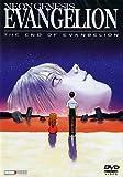 Neon Genesis - The End Of Evangelion