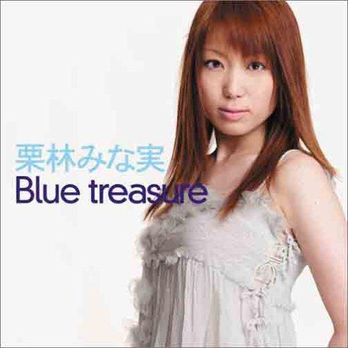 Blue Treasure [Tide-Line Blue]