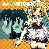 2: Mitsuki