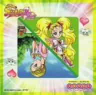 Pretty Cure Max Heart: