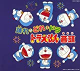 Odore! Dore Dora Doraemon Ondo