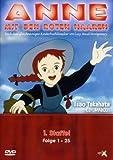 Anne mit den roten Haaren - 1. Staffel, Folge 1-25 (4 DVDs)