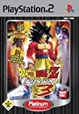 Dragonball Z - Budokai 3 Platinum (für PlayStation 2)