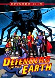 Defenders of the Earth - Episode 11-15