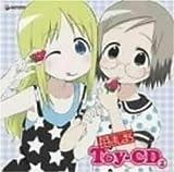 Toy-CD 2