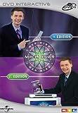 1+2 (DVD-Spiel)